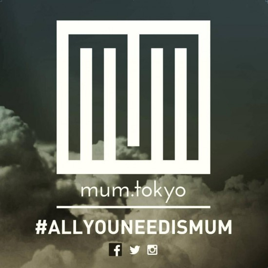 #ALLYOUNEEDISMUM_1
